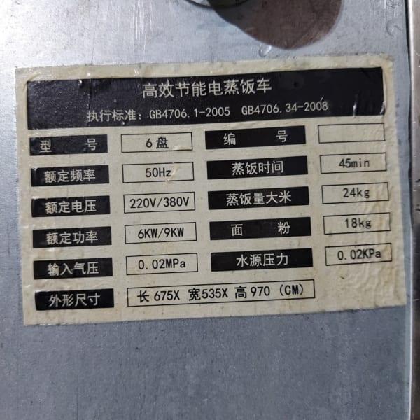 Tủ nấu cơm công nghiệp thanh lý tại hải phòng